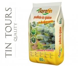 Substrat cu cocos pentru conifere 80L